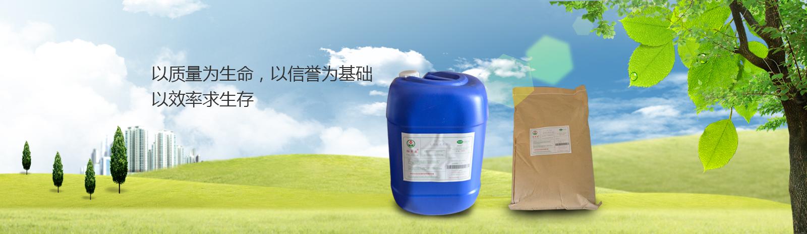 环保超级反渗透净水器