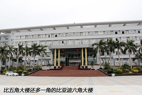 深圳比亚迪工厂