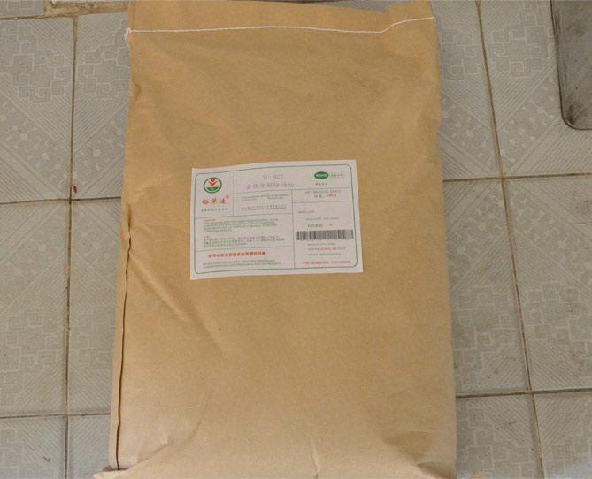 铜件化除油粉YC-418