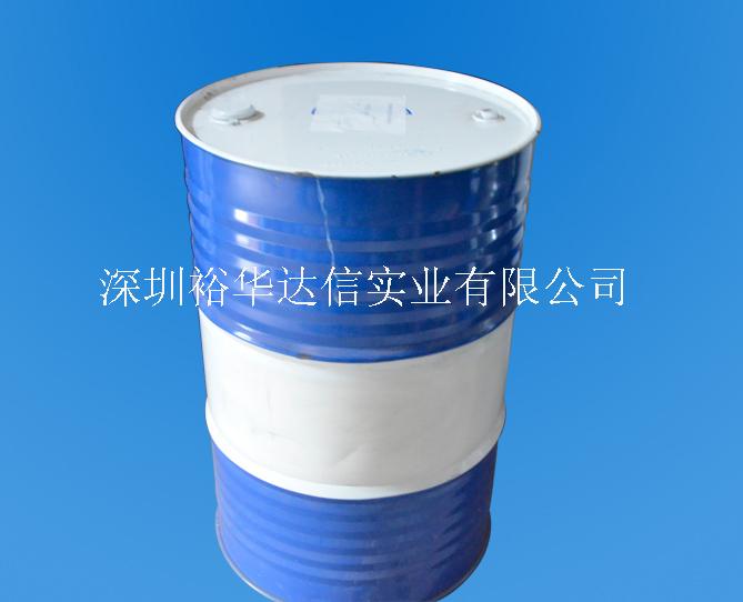 自动清洗机专用清洗剂