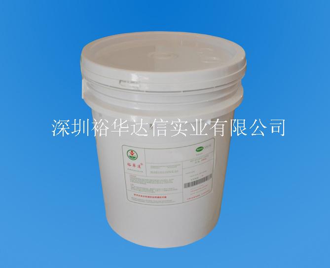 酸性金导电盐YC-806加工