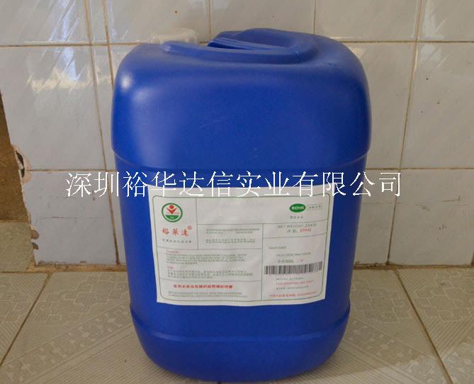不锈钢除焊剂YC-512