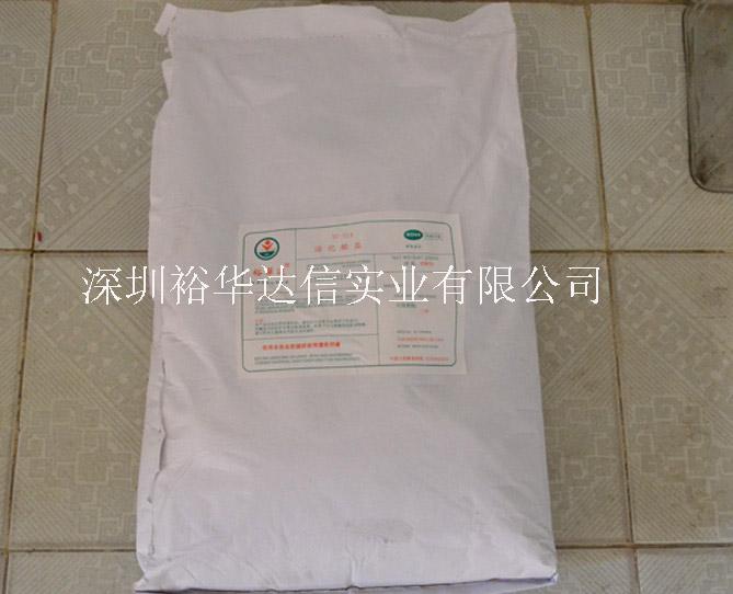 活化盐酸YC-514
