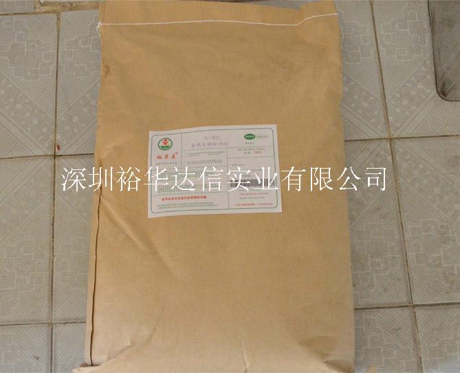 金银电解除油粉YC-827