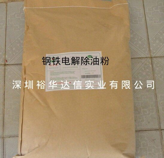 钢铁电解除油粉YC-518
