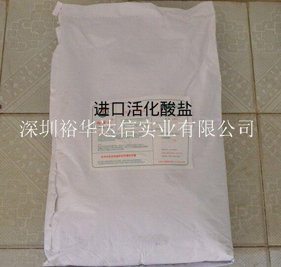 进口活化酸盐YC-514