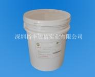 进口金银电解保护粉YC-846