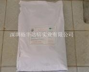 广东活化盐酸YC-514
