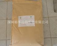 锌合金化学除油粉YC-301