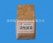 北京活性碳素
