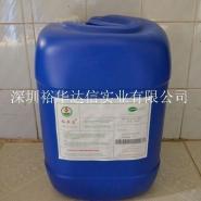 贵金属电解保护剂
