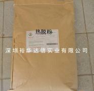 热脱粉YC-438