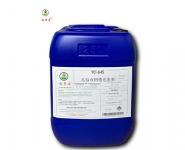 无铅白铜锡光亮剂YC-645