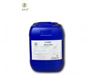 酸性金光亮剂YC-8400A